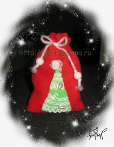 Дракончик Санта