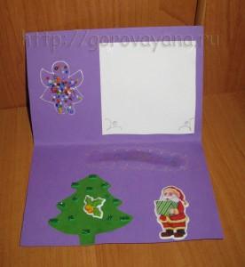 Дочкины открыточки