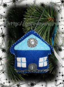 ёлочные игрушки - синий домик