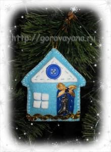 ёлочные игрушки - голубой домик
