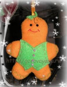 новогодние игрушки - печенюжка