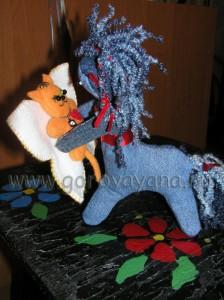 Влюбленные Кошечка и Кентаврик